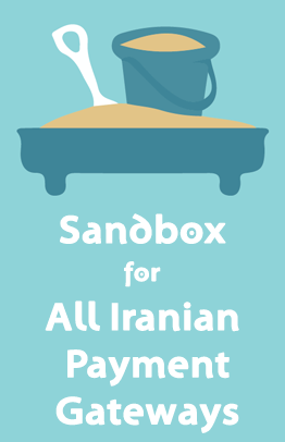 ‌iranian gateways sandbox